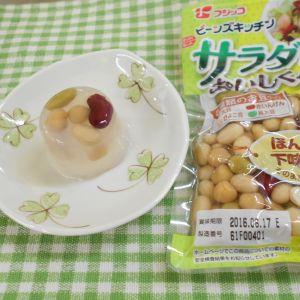 サラダ豆の寒天