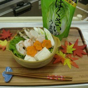 白菜のうま鍋