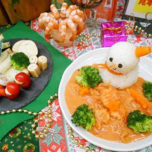 クリスマスに☆海老のトマトクリーム煮