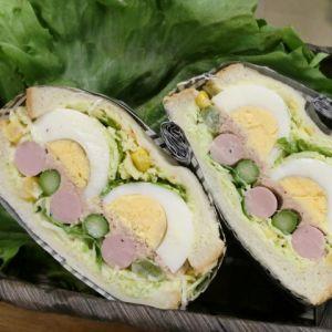 萌え断  ツナと卵と野菜のカレー風味サンド