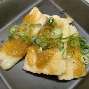 太刀魚の焦がしネギ味噌焼き