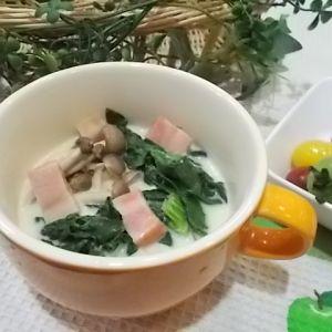 ちぢみほうれん草の ミルクスープ