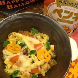 トマト鍋・・・〆はペンネのとろ~りチーズ