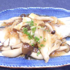 サニマキッチン☆      ぶりのきのこたっぷり野菜あんかけ