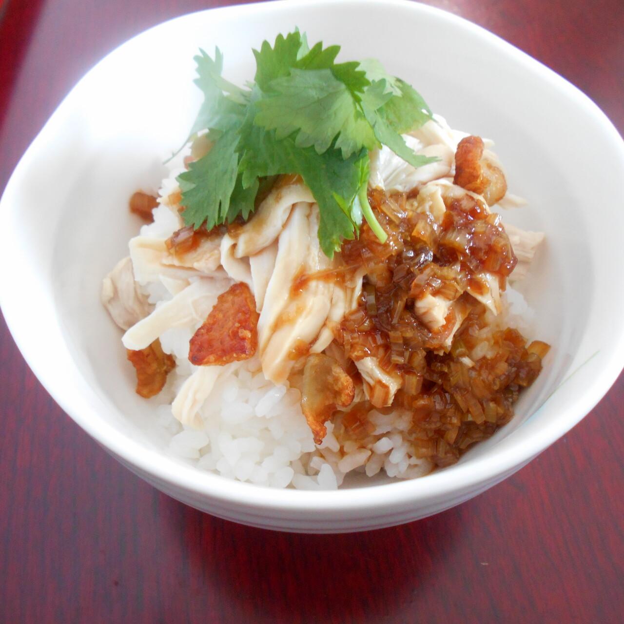 【台湾ごはん】 鶏肉飯(ジーロウファン)